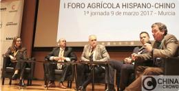 Foro Agricola España - China_CIC