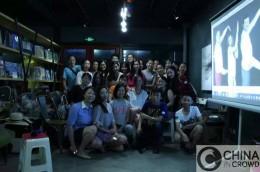 Proyecto_Analisis atraccion turistas chinos