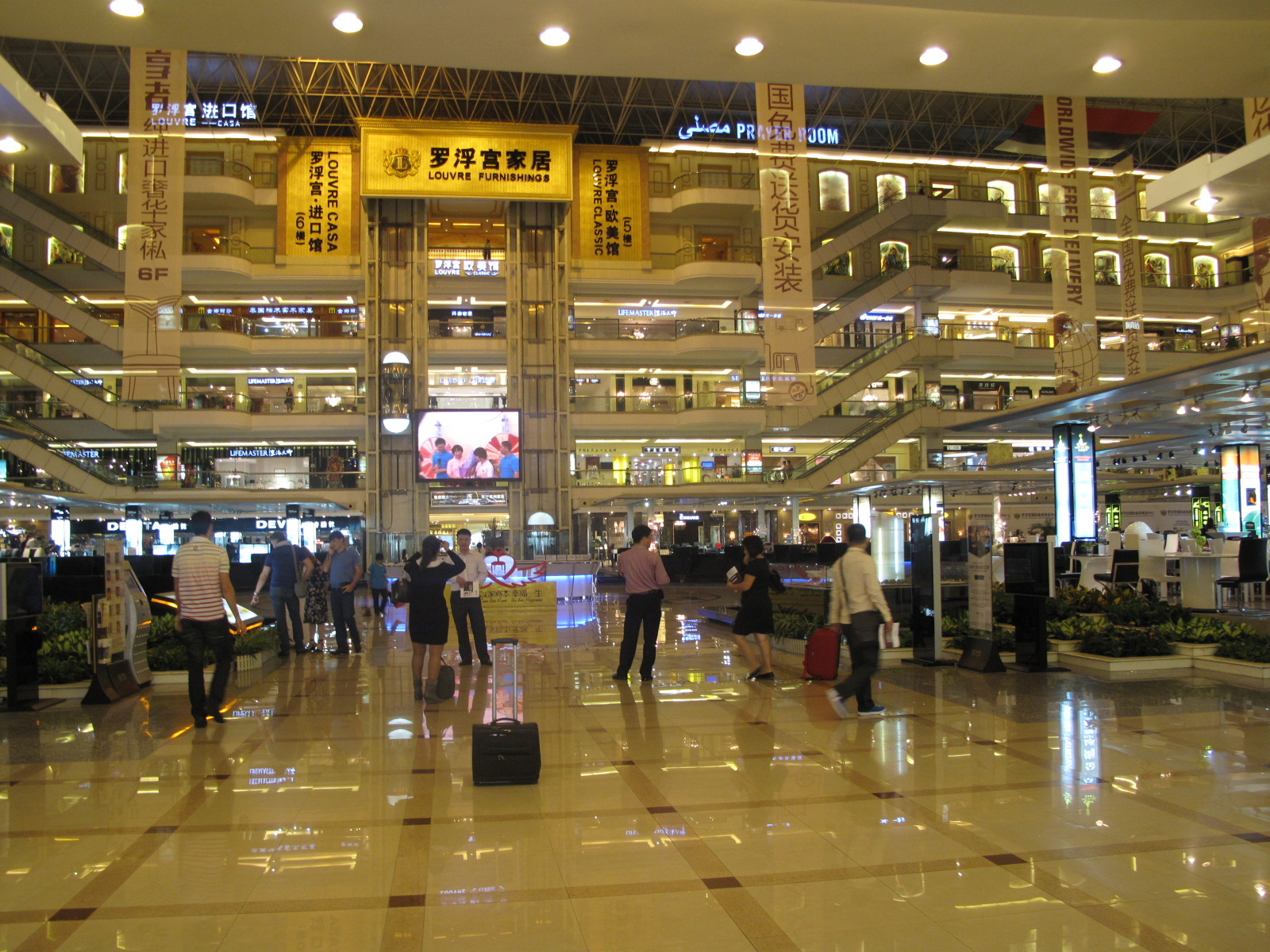 Louvre furniture shopping mall_China in-crowd
