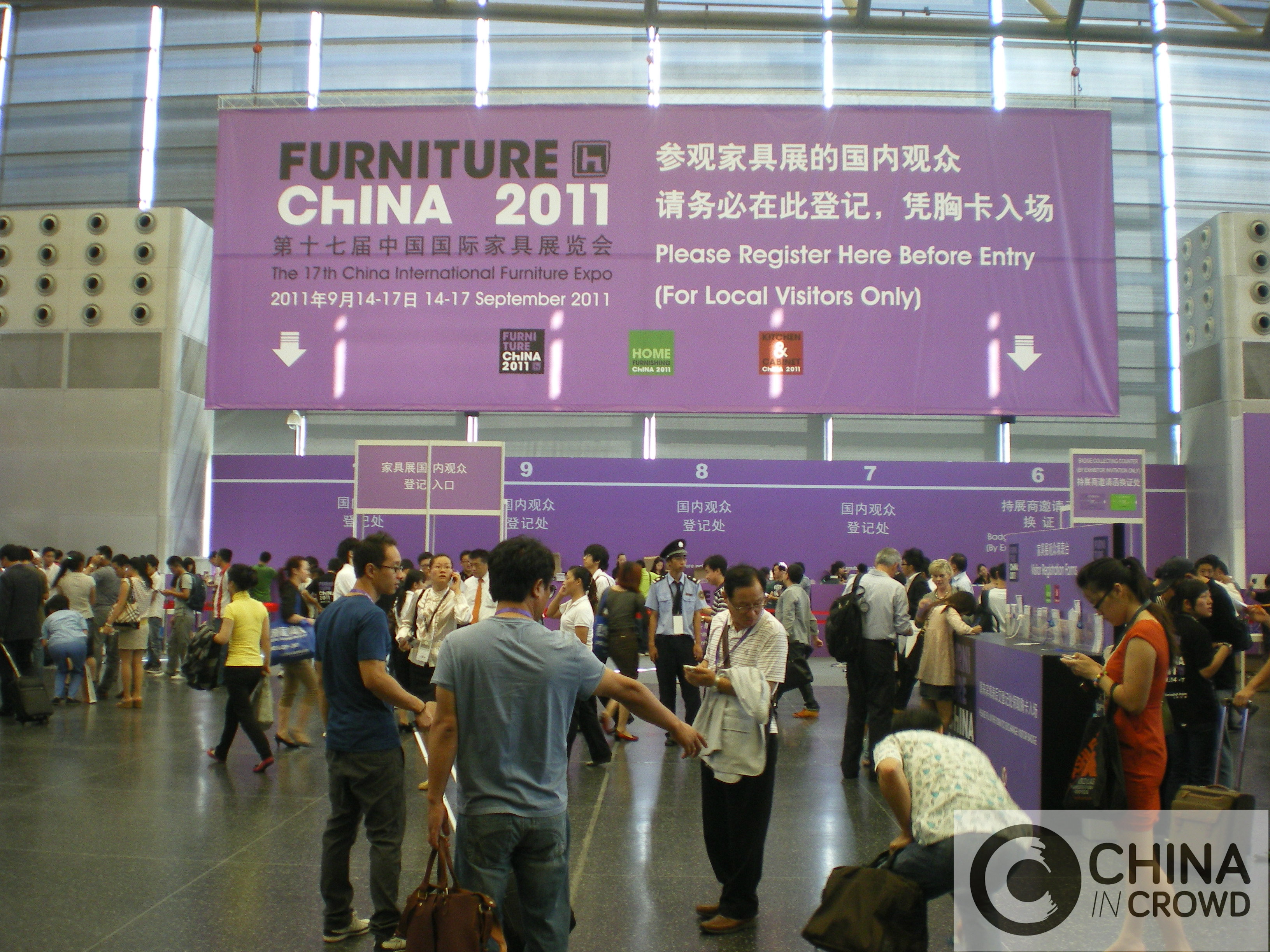 China international Furniture Expo_CHINA IN CROWD