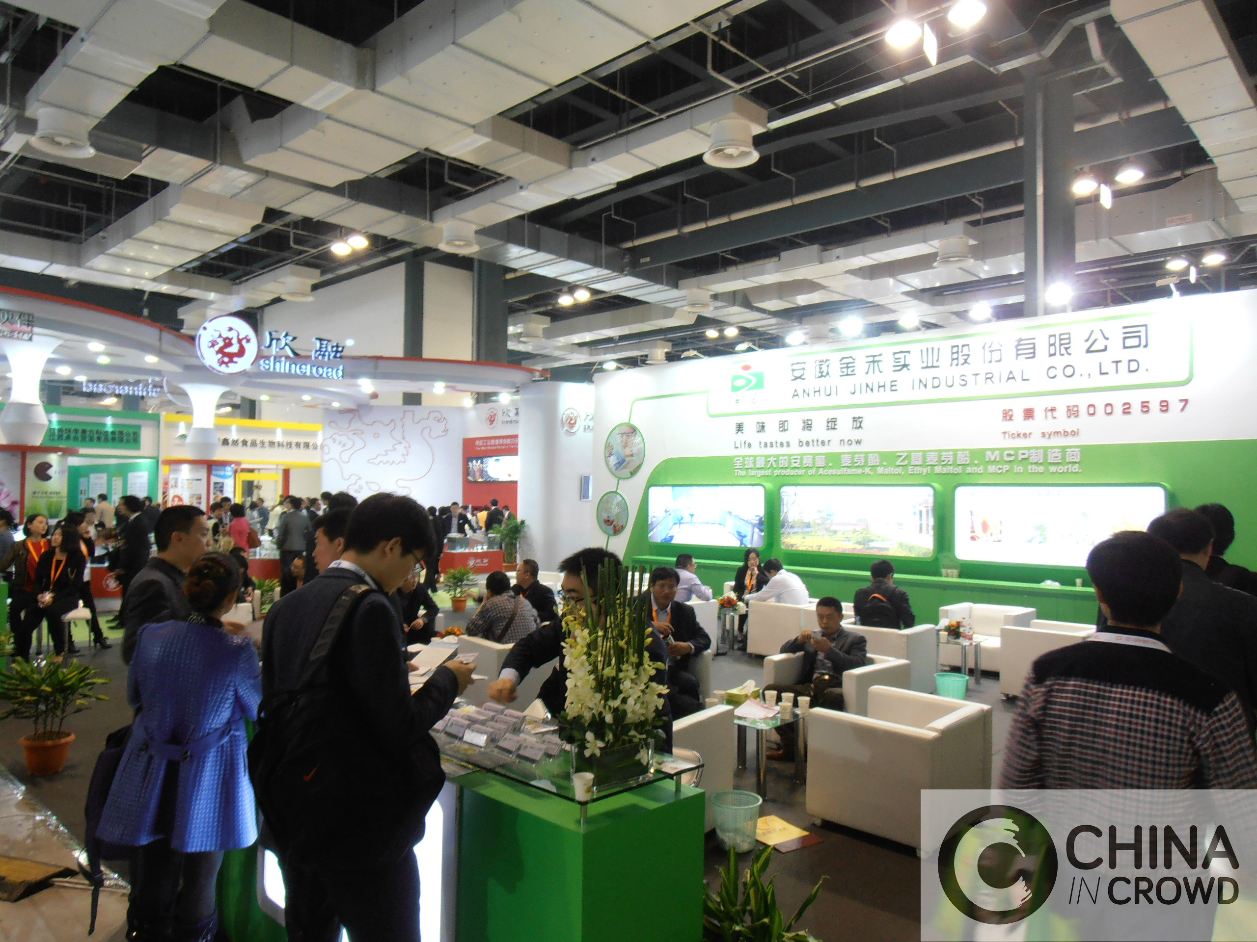 Importacion ingredientes alimentacion_Food Ingredient China_FIC 2014_Shanghai_CHINA IN CROWD