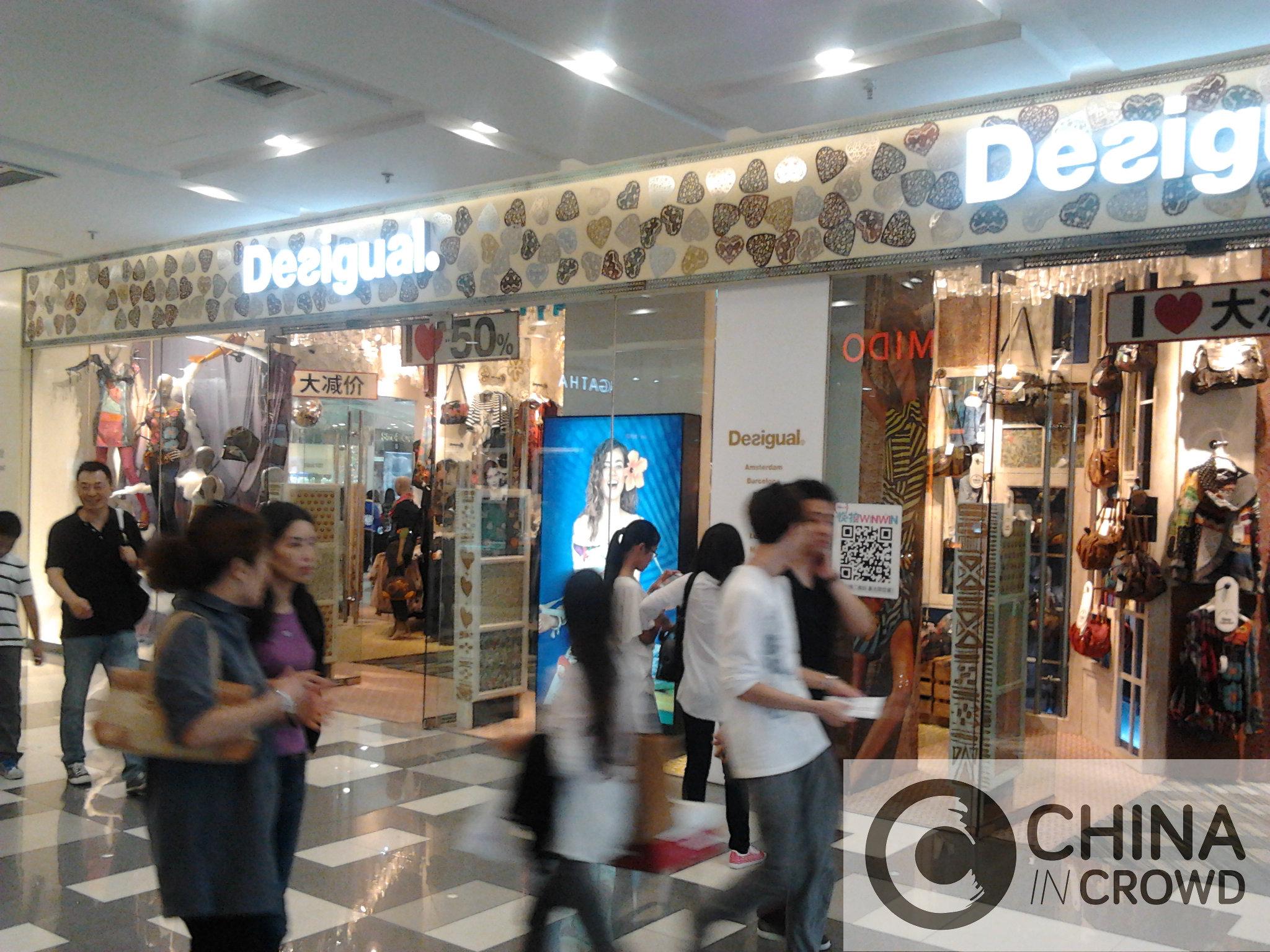 Bienes de consumo hacia China, Importaciones desde China