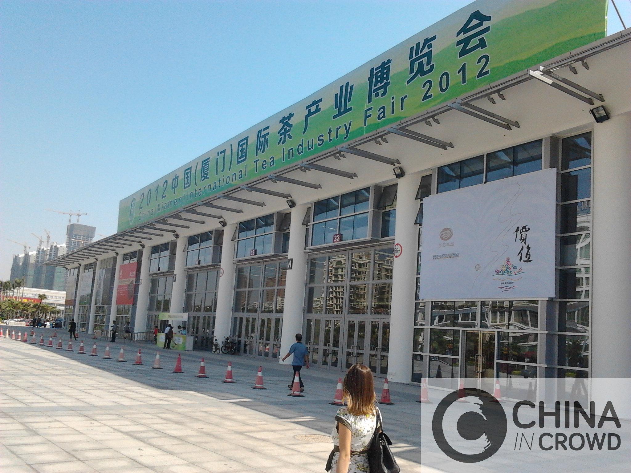 中国厦门国际素食展览会. CHINA IN CROWD