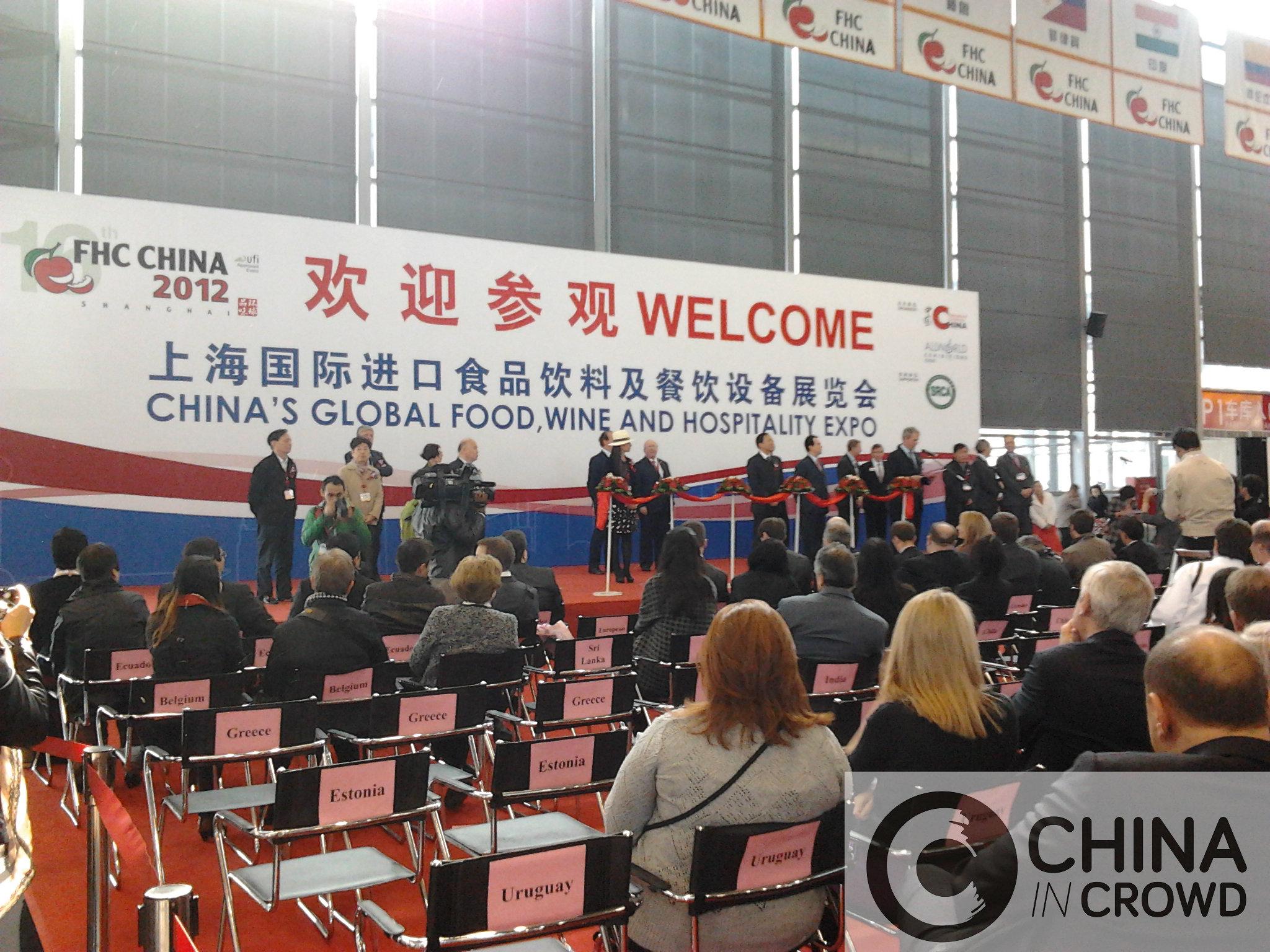 中国食品酒店展 (FHC) CHINA IN CROWD