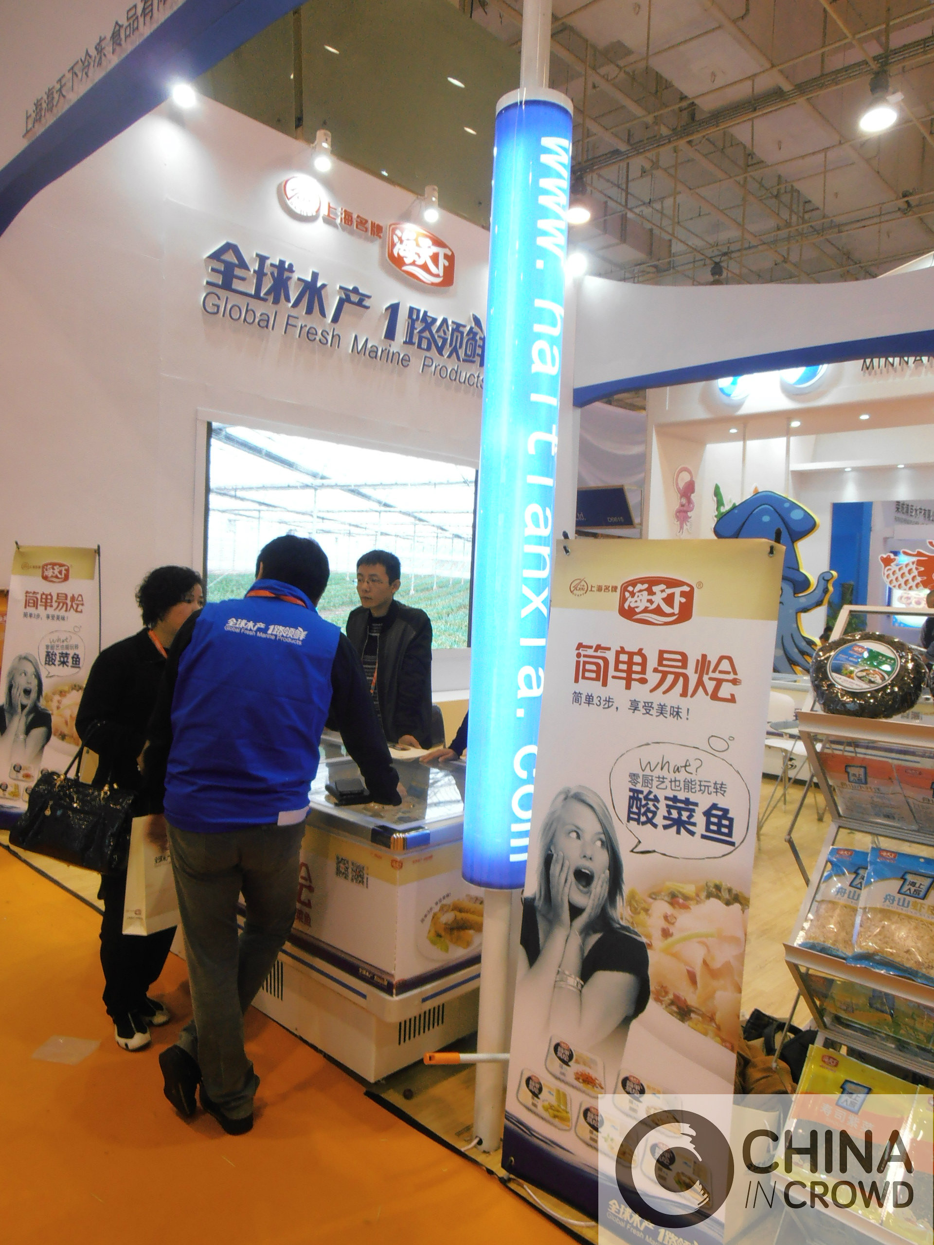 China Fisheries & Seafood Expo 2014 CHINA IN CROWD