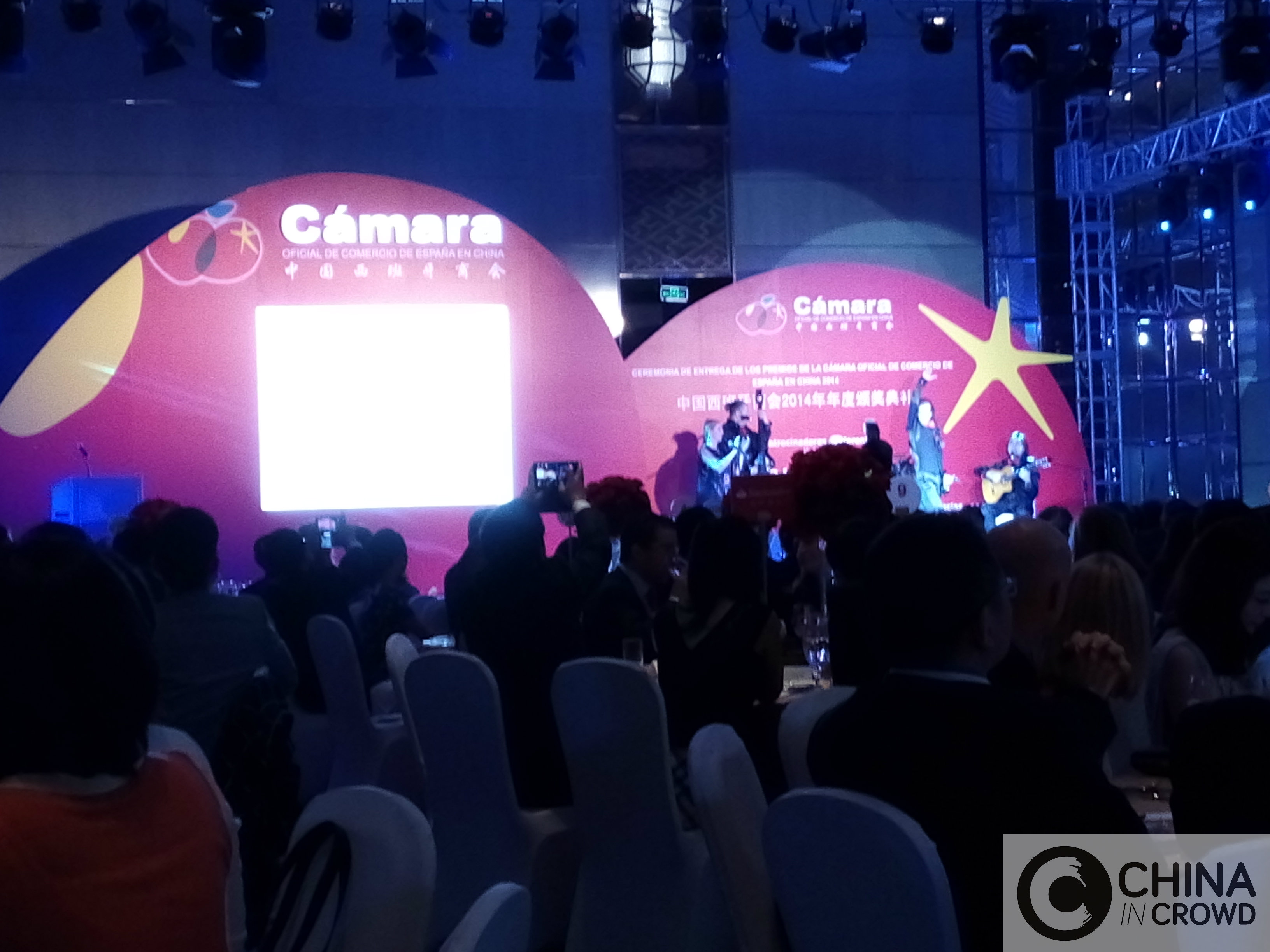 Premios Camara Comercio España en Shanghai_CHINA IN CROWD(WEB)