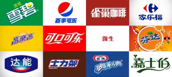 Nombre de marca