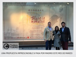 Murcia Muestra Madrid. CHINA IN CROWD
