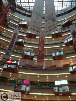 China: apuesta por la marca