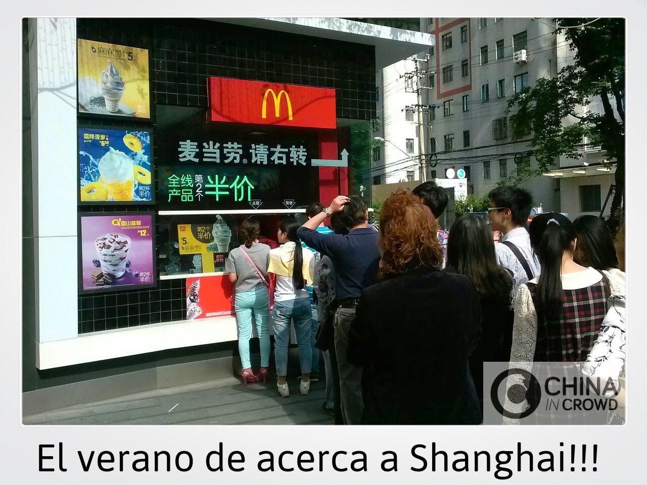 Mc donnal en China