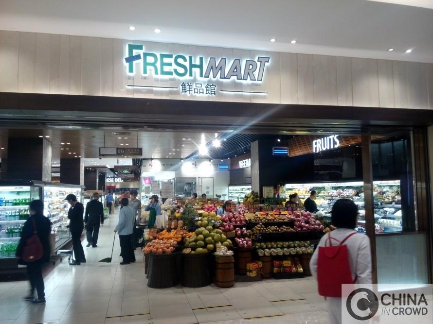 Supermercado en Shanghai_CHINA IN CROWD
