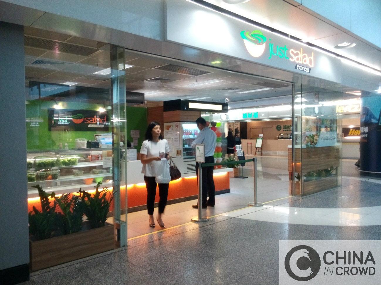 supermercado china