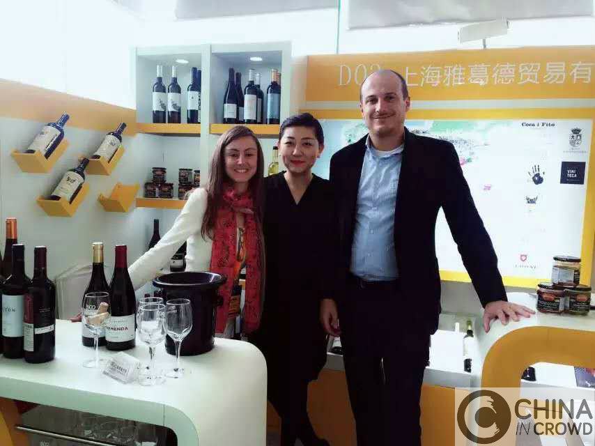 Exposicion vinos españoles en Chengdu