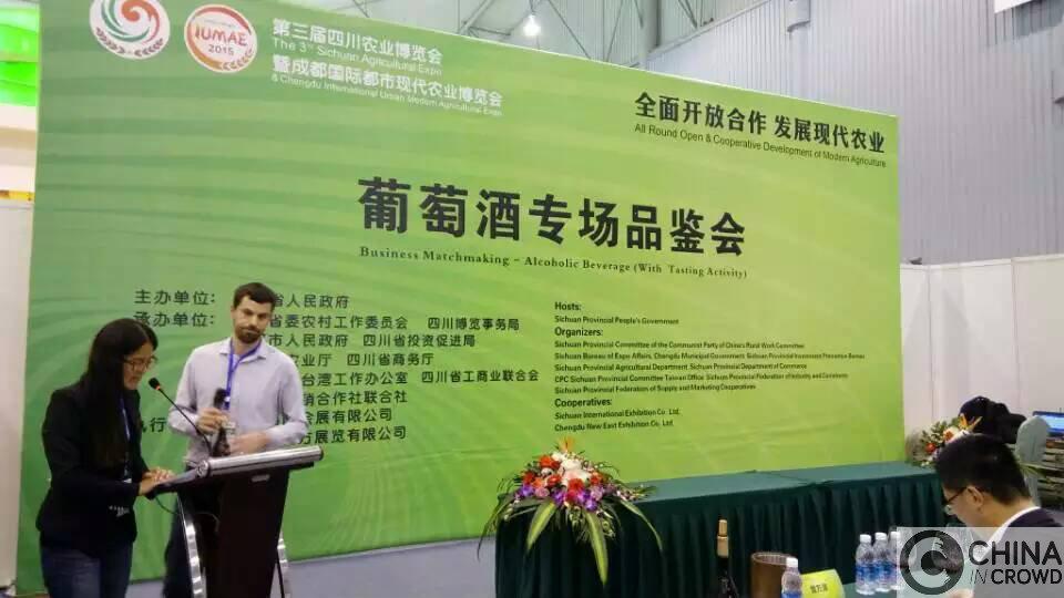 Feria productos alimentacion española en Sichuan