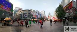 Tendencias consumo China_CHINA IN CROWD